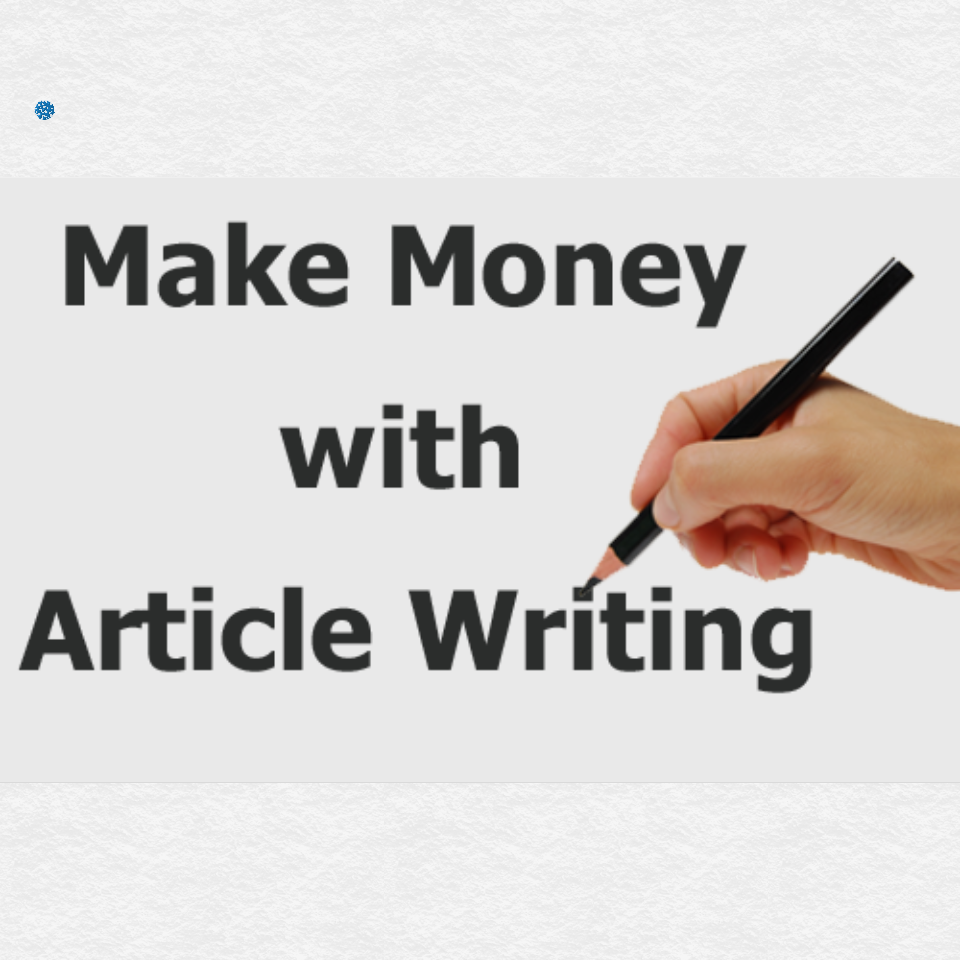 Making Money with Articles: Banner Advertisements